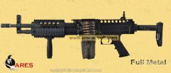 LMG Airsoft AEG by ARES